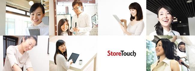 th_slide_storetouch