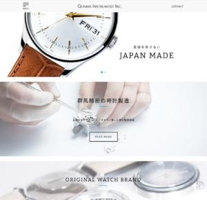 時計・OEM・企画・製造・販売・修理 HP制作