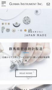 時計・OEM・企画・製造・販売・修理 HP制作SP